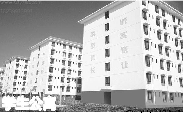 少林寺文武学校学生公寓