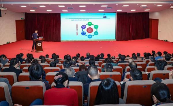 省教育厅办公室副主任陈凯莅临雷火电子竞技平台中医药大学做专题培训