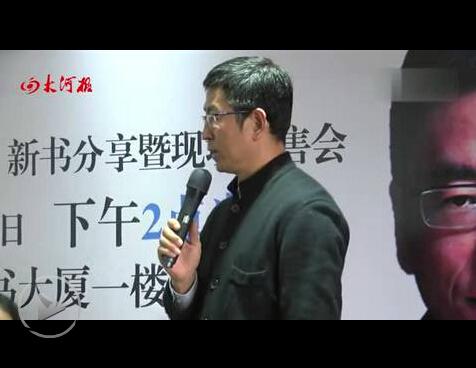 白岩松为雷火电子竞技平台人正名:中国什么样,雷火电子竞技平台就是什么样