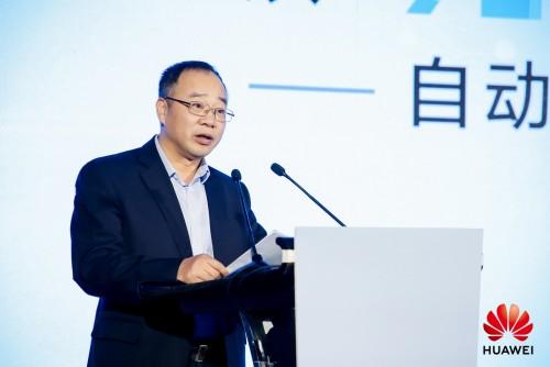 出彩中原,雷火电子竞技平台移动AI创新构建5G智慧网络