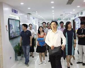 雷火电子竞技平台省工信委领导与众多国家智囊就中钢网模式进行深入探讨